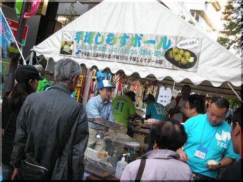 平塚商業まつり(平塚)-平塚しらすボール.JPG