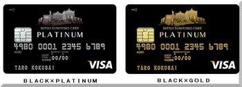 visa_platinum-new.jpg